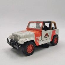 Children Kids Model Car