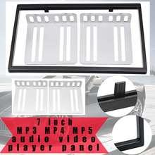 1 компл. 7 дюймов двойной Din рамка автомобиля стерео радио Панель плеер набор для внутренней отделки салона для 2 Din автомобиля MP3 MP4 MP5 плеер 70x25x75 мм