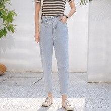 Женские джинсы, весна и лето, стиль, высокая талия, онлайн стиль знаменитостей, корейский стиль, студенческий стиль, свободные Капри