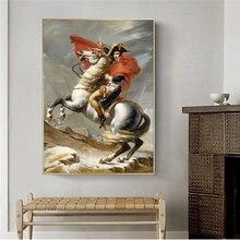 Портрет Наполеона холст настенные картины художественные плакаты