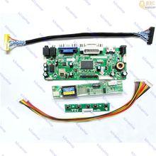 HDMI + DVI + VGA + ses LCD denetleyici dönüştürücü sürücü panosu paneli kiti 1280X768 QD14WL01