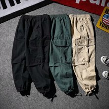 Pantalones casuales Harajuku Pantalones Hombre Pantalones sueltos bolsillos