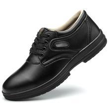 Мужская модная обувь повара большого размера, нескользящая кухонная обувь для работы в отеле, Рабочая обувь из мягкой кожи, водонепроницаемая, защита от масла