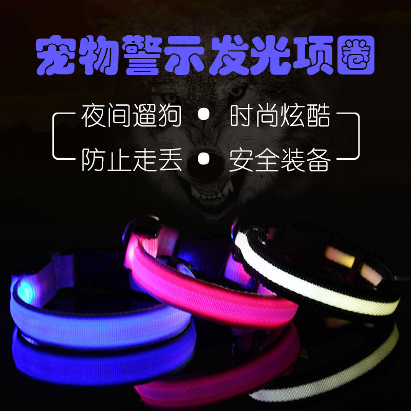 Stripes LED Shining Collar Cats Fluorescent Neck Ring Teddy Golden Retriever Dog Flash Traction