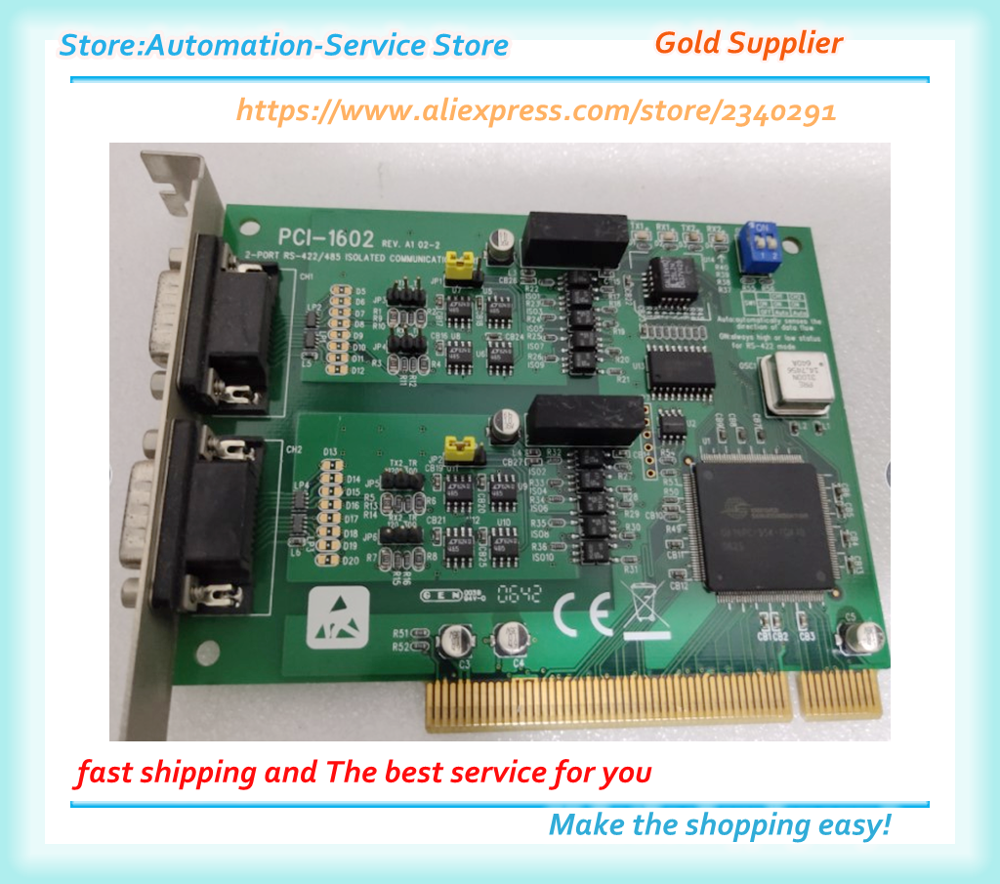 PCI-1602 2 ports PCI 1602 with RS-232/485 tested card