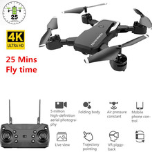 Best WiFi FPV RC Drone 4K 1080P Camera Folding Optical Flow Drone