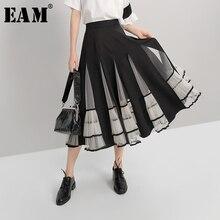 [EAM] сетчатая плиссированная Свободная юбка средней длины с высокой талией, Черная Женская модная новинка, весна-осень, 1A184