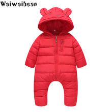 Winter Baby Boys Girls Hooded Down Jacket Infants Jumpsuits Warm Coat Toddler Thicken Rompers Outerwear Newborns Kids Clothes 2018 new style toddler baby girls winter down coat infants kids cotton jacket outwear kids clothes children clothing 10 12 years