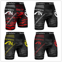 Men's Legging Shorts Cool Dry Compression Baselayer Shorts Pants Capri Tights Cycling Jogger Short Pants fishnet legging shorts