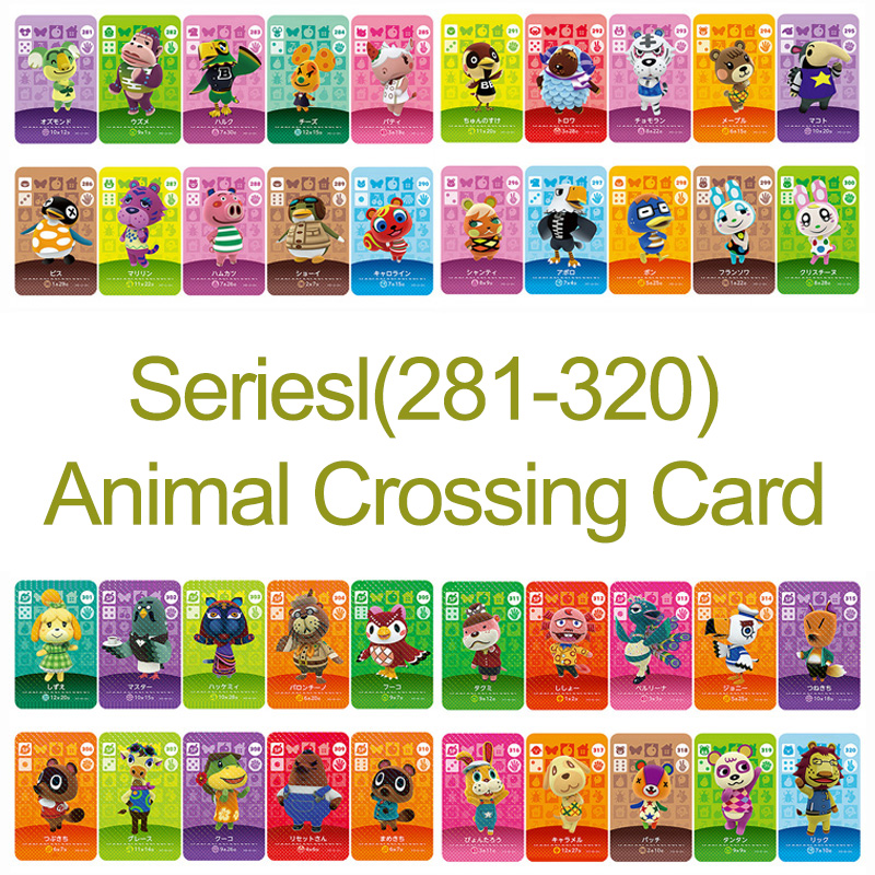 Amiibo Card NS Game Series 4 (281 To 320) Animal Crossing Card Work For