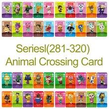 Amiibo כרטיס NS משחק סדרת 4 (281 כדי 320) Animal Crossing כרטיס עבודה עבור