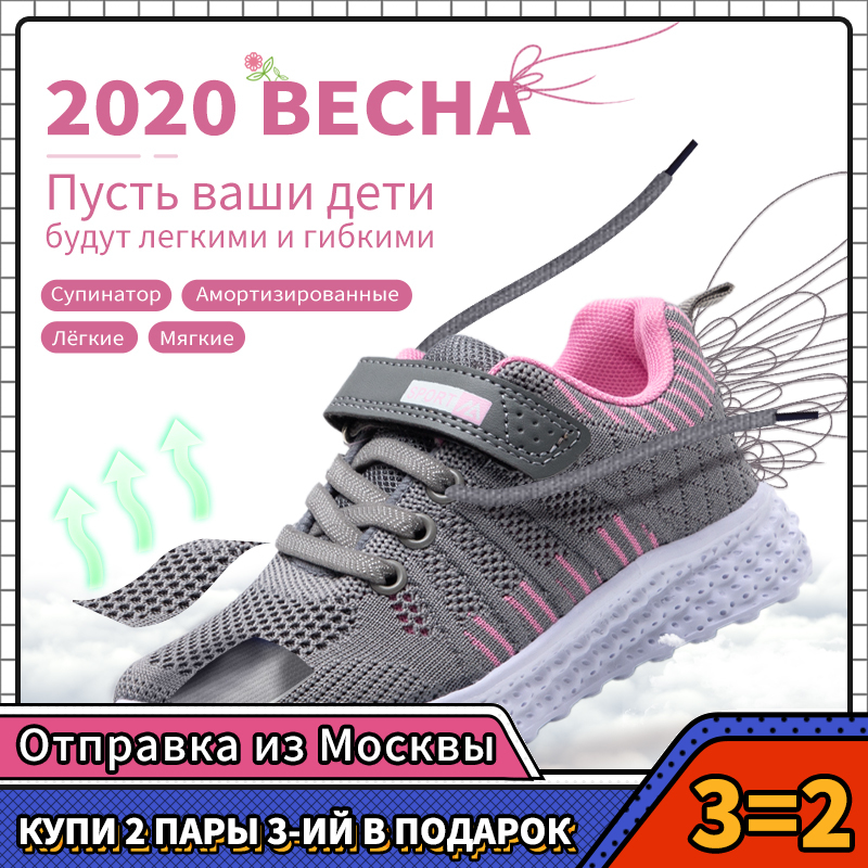 MMnun 2020 New Kids Shoes Antislip Soft Bottom Sneaker Casual Flat Sneakers Shoes Children  Size 27-37 ML6010