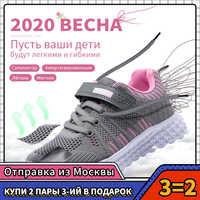 MMnun 2020 New Kids Shoes Antislip Soft Bottom Sneaker Casual Flat Sneakers Shoes Children  Size 27-37 ML6010