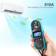 Портативный ЖК-цифровой ветромер, анемометр, термометр, измеритель скорости ветра, измеритель быстрого отклика и точного измерения