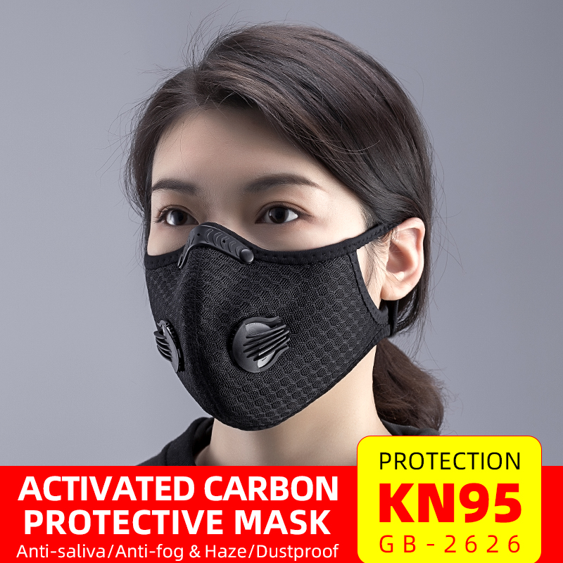 ROCKBROS KN95 Cycling Face Mask Breathable Sport Face Mask Coronavirus Protection Anti-splash Dust Mask Filter Gas Respirator 1