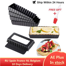 4in Rectangle Non Stick cake mold Mini Tart Pan for Mini Pie Pan Removable Bottom Nonstick Quiche Pans Heavy Duty Pizza Pan