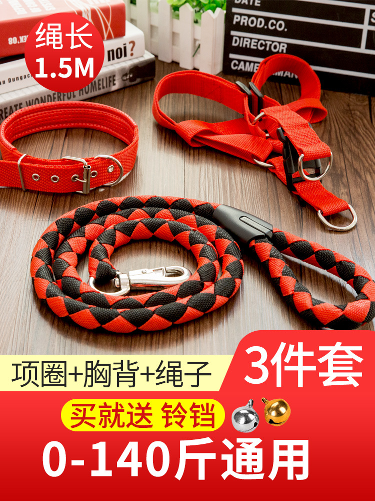 Dog Medium Lanyard Dog Chain Dog Lanyard Sub-Teddy Golden Retriever Large Traction Small Dogs Dog Neck Ring Pet Supplies