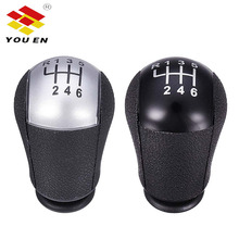 цена на YOUEN 6 Speed MT Gear Stick Shift Knob Car For Ford For Focus Mondeo MK3 S-MAX C-MAX Mustang Galaxy Fiesta MK6 Black/Silver