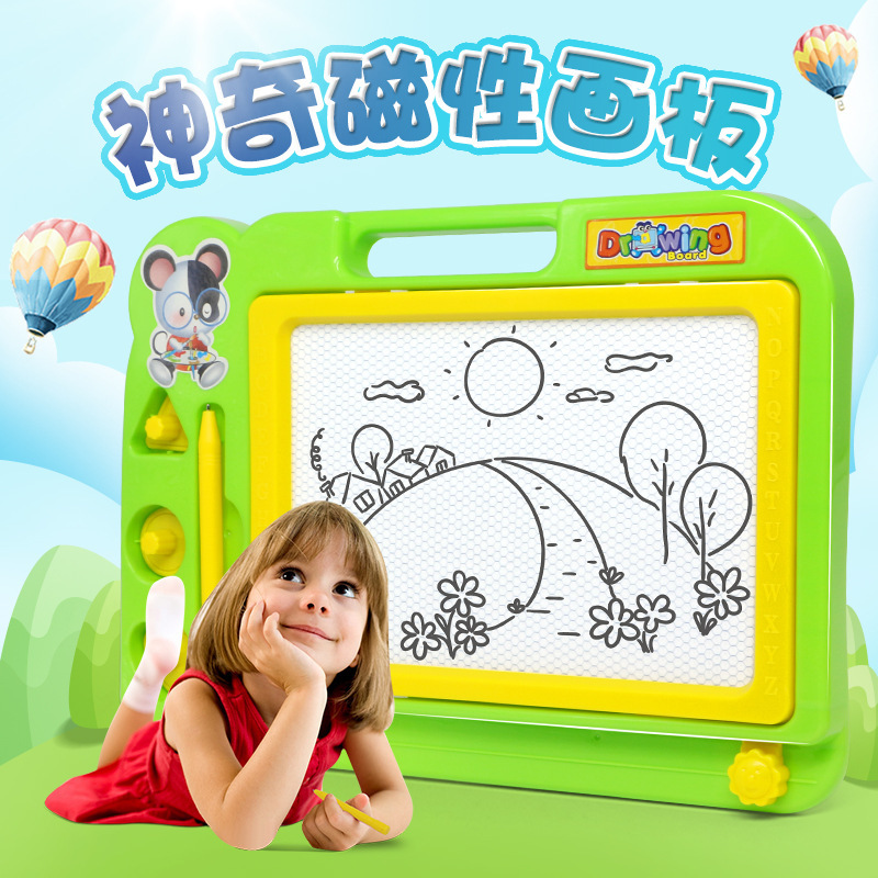 Qiqu Toys Genuine Product Children'S Educational Color Medium Magnetic Plastic Tablet CHILDREN'S Graffiti Sketchpad Early Educat