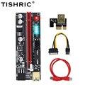 10pcs TISHRIC PCI-E Riser 009s Card PCIE PCI E Express USB 3.0 SATA to 6pin Adapter Cable Mining Riser For Video Card