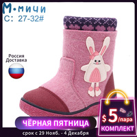 MMnun Boots For Girls Felt Boots Wool Kids Boots with Rabbit 2019 Winter Shoes For Girls Size 23 32 ML9440