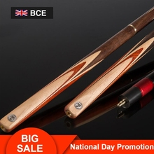 RILEY England BCE BMS-21 Snooker Cue 9.8-10mm Tip 3/4 Split Ashwood Brass Ferrule Seamless Joint with Extension