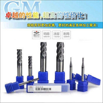 GM-2E-D2.5 100% Original ZCC-CT carbide insert/ end mills with the best quality 10pcs/lot free shipping