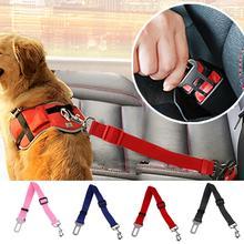 10 цветов, поводок для собак, кошек, автомобилей, регулируемый ремень безопасности, поводок для маленьких и средних собак, дорожный зажим, товары для домашних животных
