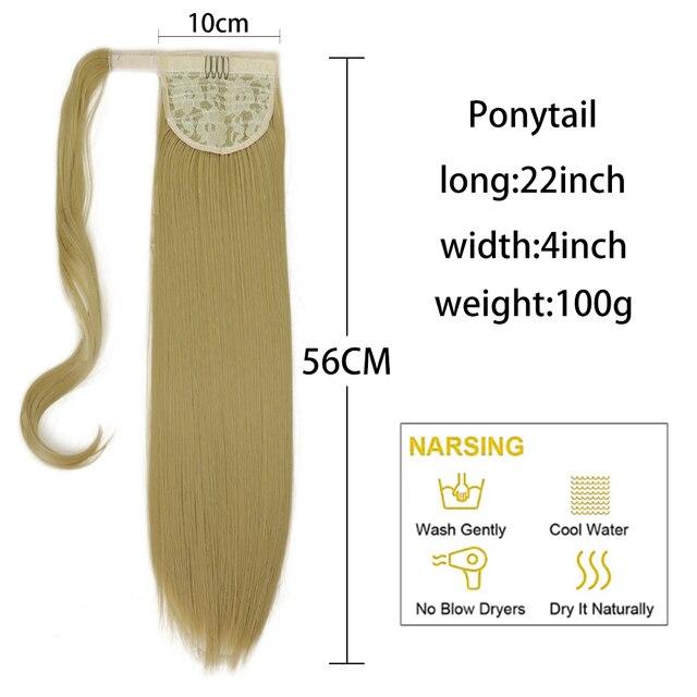 MERISIHAIR-Extensión de cabello largo y liso con Clip para cola de caballo, resistente al calor, cabello falso sintético con cola de caballo