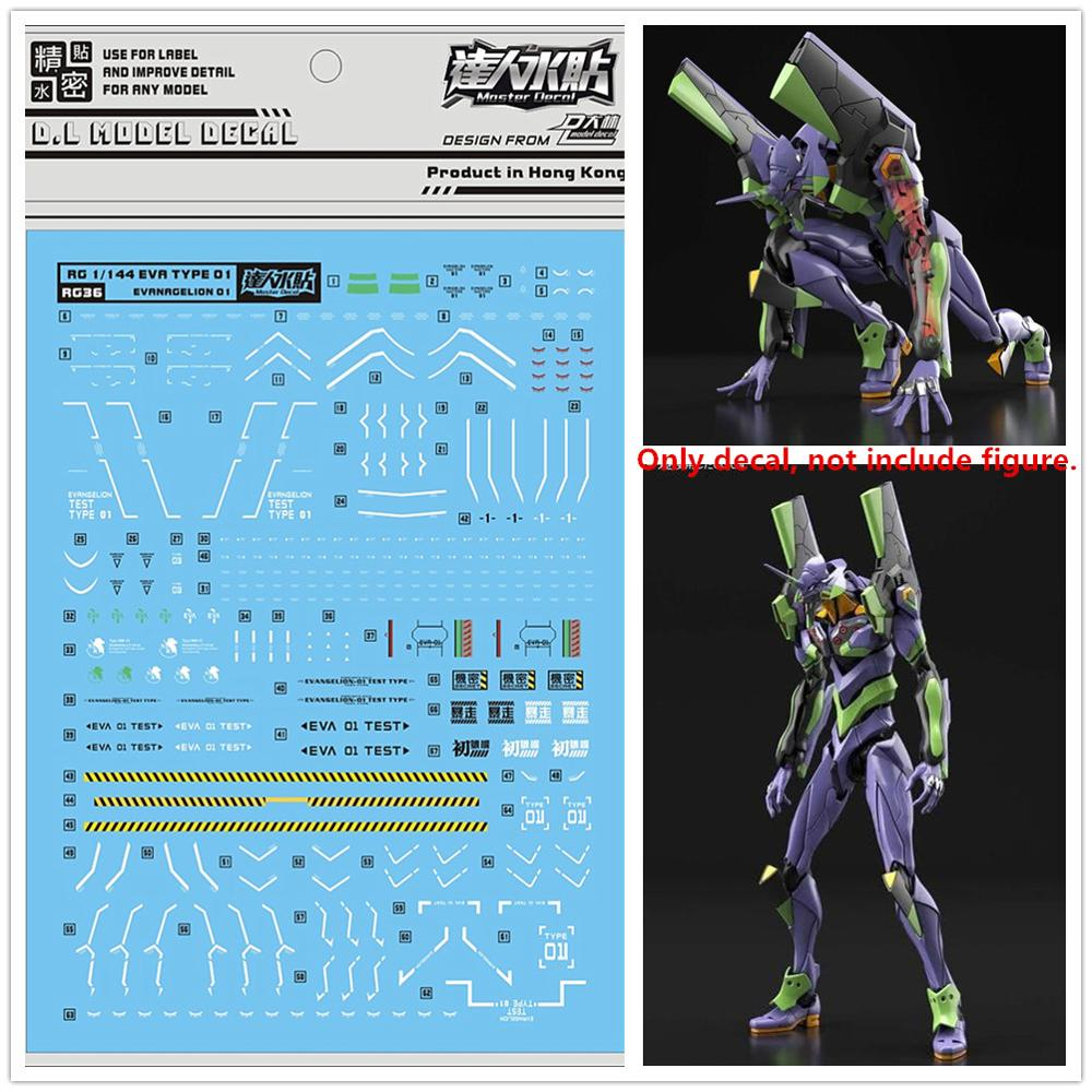 D.L High Quality Decal Water Paste For Bandai RG 1/144 EVA 01 And Base Model DL171