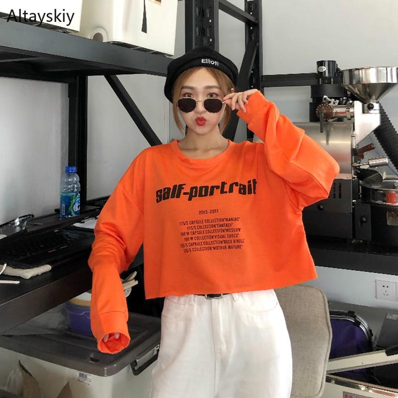 Hoodies Women Long Sleeve Harajuku Streetwear Hip Hop Korean Style Students Womens Clothing High Quality Loose Leisure Trendy
