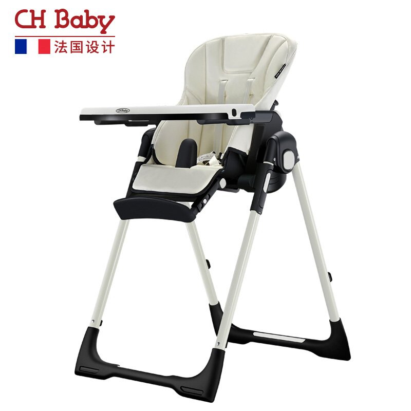 Baby Feeding Chair Multifunctional Leather Folding Portable Reclining Dining Chair Adjustable Height