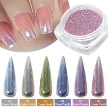 1G/ขวดHolographic Glitter Nail Art Pigment Powder Shiningเลเซอร์Dipping Spangles Chromeกระจกเล็บฝุ่นBE1028 1