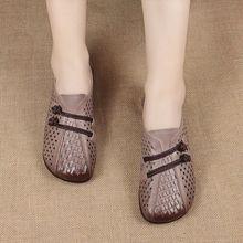Sapatos de grife mulher trança couro genuíno sapatos para verão oco sapo fechamento mocassins de couro