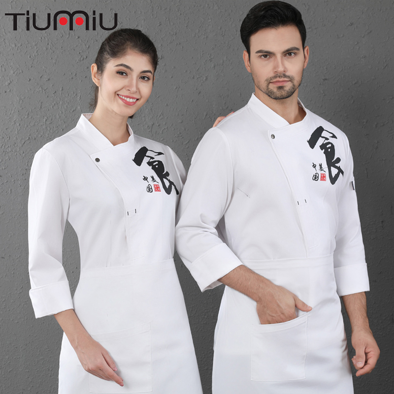 Print Kitchen Cooking Jacket Unisex Long Sleeve Overalls Hotel Restaurant Kitchen Uniform Cafe Bakery Barber Shop Waiter Shirt