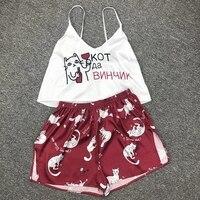 QWEEK Unicorn Pajamas for Woman Silk Sexy Pijamas Girls Sleepwear Satin Home Suit Summer Pyjama Femme V Neck 2020 Dropshipping 1