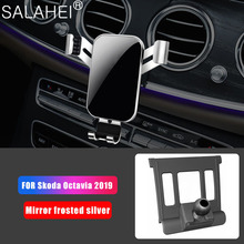 Carro do telefone móvel berço estável telefone inteligente gps suporte para skoda octavia mk3 2015 2016 2017 2018 2019 ventilação de ar montagem telefone titular