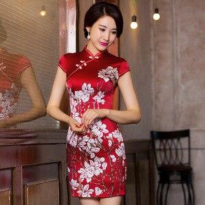 Image 1 - 2019 Rushed Vestido De Debutante nuevo Retro mejorado mujeres Cheongsam falda verano agente seda manga corta delgada al por mayor