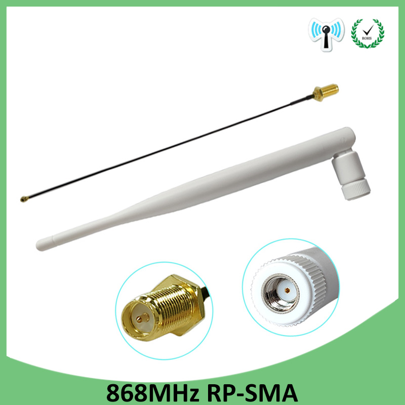 868MHz 915MHz Antenna 5dbi RP-SMA Connector GSM 915 MHz 868 MHz Antena Antenne Waterproof +21cm SMA Male /u.FL Pigtail Cable