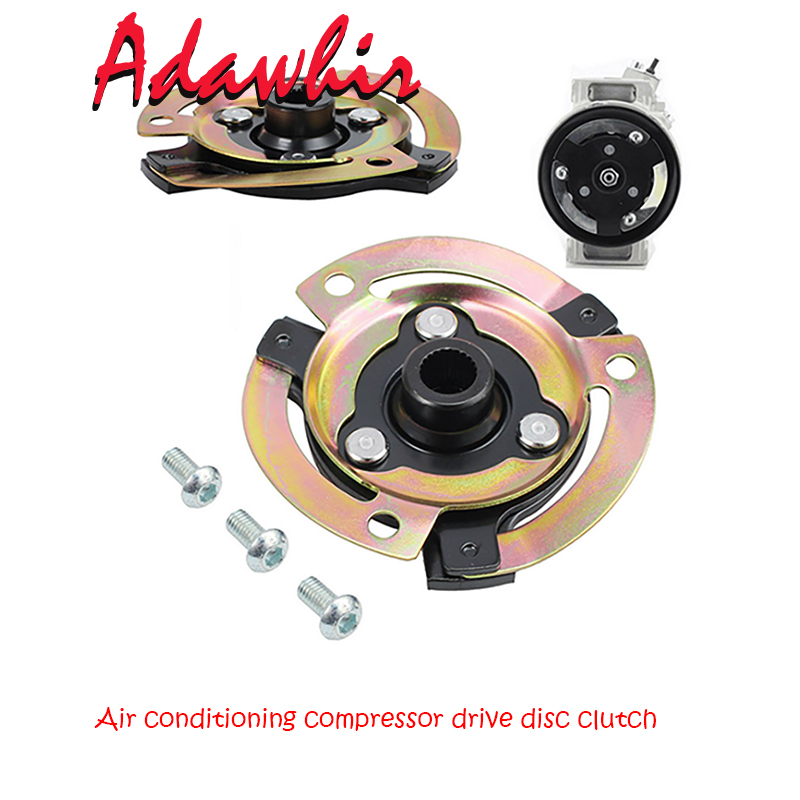 Air conditioning compressor drive disc clutch for Audi VW Golf 5N0820803A 5K0820803A
