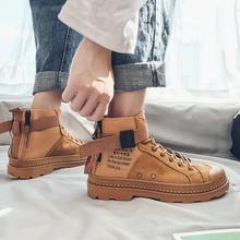 COOLVFATBO Brand Men Canvas Shoes Fashion Comfortable Sneake