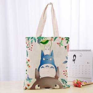 High Quality C4115 Totoro Canv