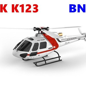 Original XK K123 BNF (Without