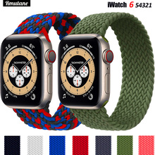 Braided Solo Loop For Apple watch band 44mm 40mm 38mm 42mm FABRIC Nylon Elastic belt bracelet iWatch series 3 4 5 se 6 strap cheap RMUTANE CN(Origin) Other Watchbands New without tags 44 42 40 38 mm for applewatch aple aplle applle i watch 3 2 1 stretchable smartwatch wristband wrist belt correas Accessories
