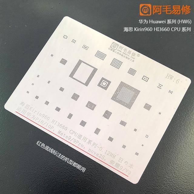 Amaoe BGA reballing stencil For Huawei P10/P10 pro/Mate 9/9 pro/Honour 9/V9 Kirin 960 Hi3660 CPU POWER Chip Tin Plant Net 1