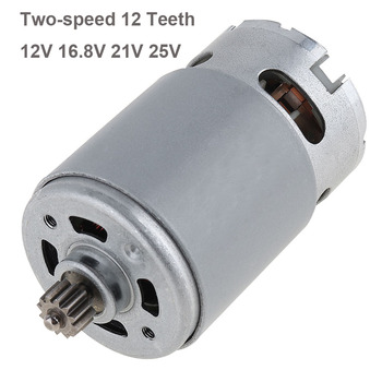 1pc RS550 12V 16.8V 21V 25V 19500 RPM DC Motor with Two-speed 12 Teeth and High Torque Gear Box for Electric Drill / Screwdriver - discount item  50% OFF Electrical Equipment & Supplies