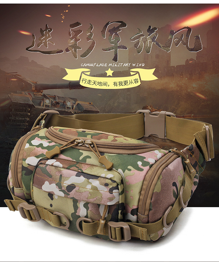 Fishing Waist Bag Multi functional