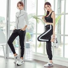 3pcs Autumn Winter Women Sport Suit Sweatsuit Quickly Dry Jacket+sweatpant+bra Casual Jogger Running Fitness Yoga Set Wear