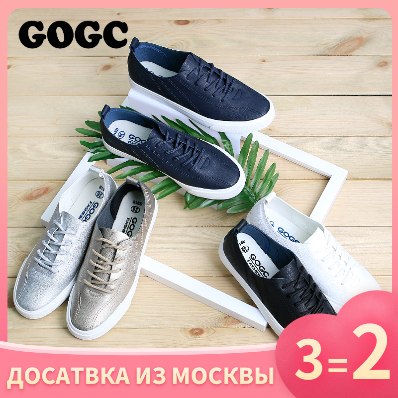 GOGC 2019 Soft Shoes Women Sneaker Designers Flat Shoes Women Leather Autumn New Female Slipony Lace Up White Women's Shoes 918