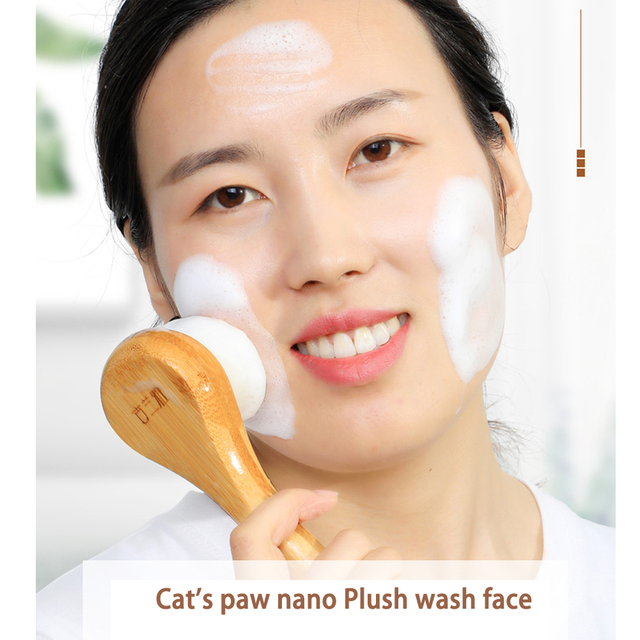 Face Wash Brush Bamboo Facial Cleansing Brush Face Washing Cleansers Deep Pore Female Skin Care Cleaning Tool 2